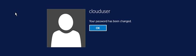 Успешная смена пароля