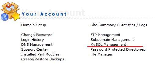 Вход в меню MySQL management в DirectAdmin