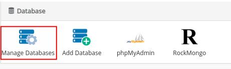Вход в меню Manage Databases в Webuzo
