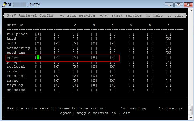 Установка PPTP-сервера на Linux