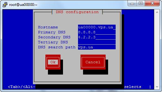 Окно конфигурирования NS configuration