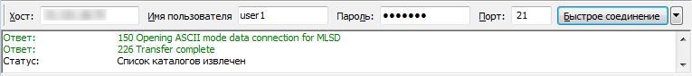 Загрузка файлов в FileZilla