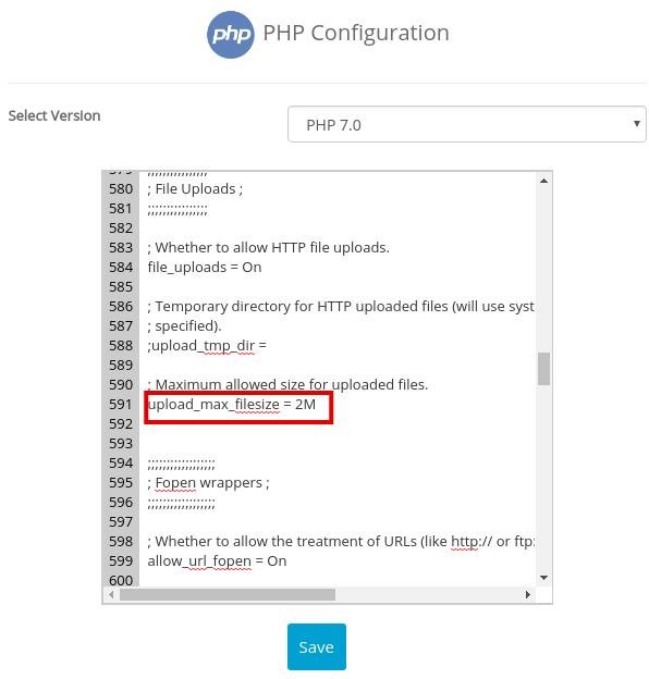 Максимальный размер загружаемого файла PHP в Webuzo