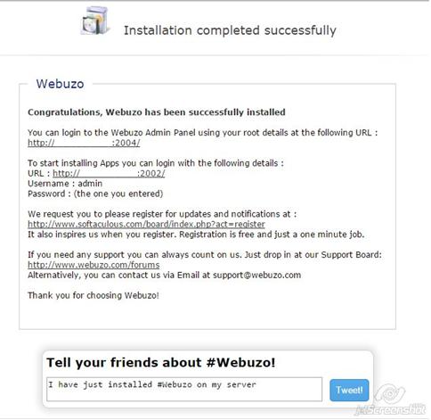 Сообщение об успешном завершении установки Webuzo