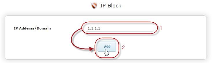 Как заблокировать IP в Webuzo
