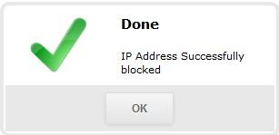 Уведомление об успешной блокировке указанного адреса