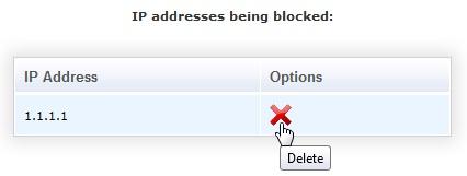 Разблокировка IP в Webuzo
