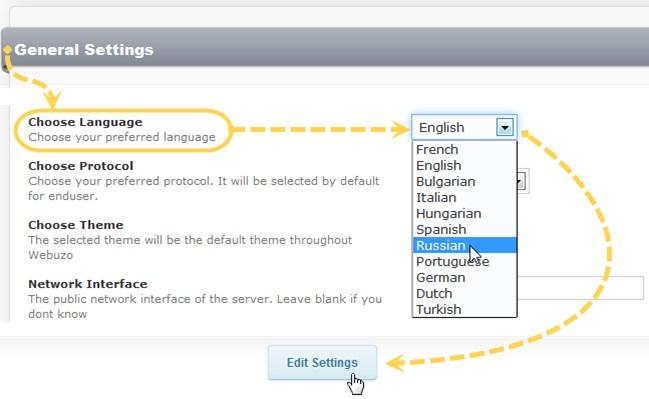 Cмена языка в Webuzo