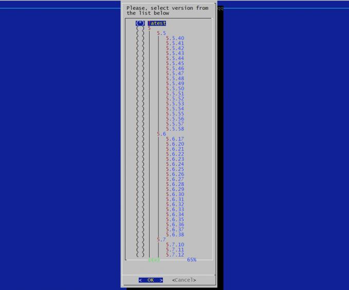 Программное обеспечение для работы с базами данных