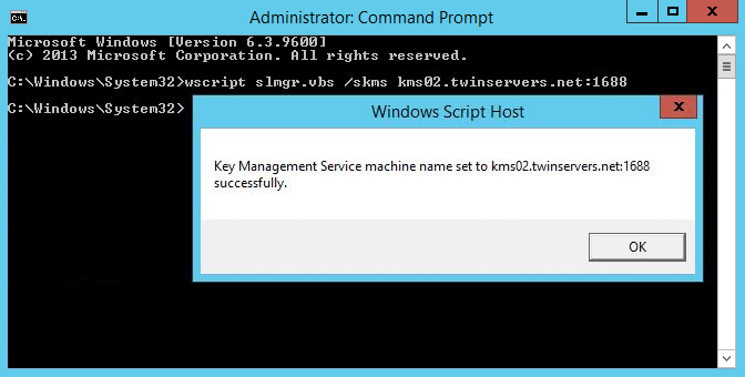 Активация лиценции на Windows VPS — Шаг 1