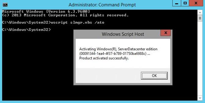 Активация лицензии на Windows VPS — Шаг 2